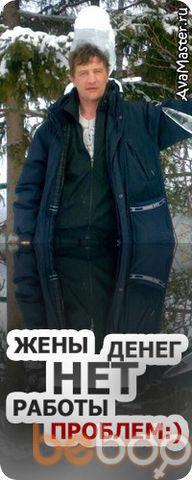 Фото мужчины crown, Якутск, Россия, 36
