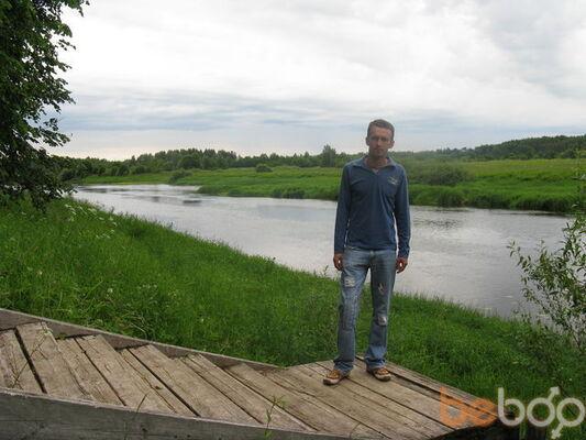 Фото мужчины dima, Кривой Рог, Украина, 33