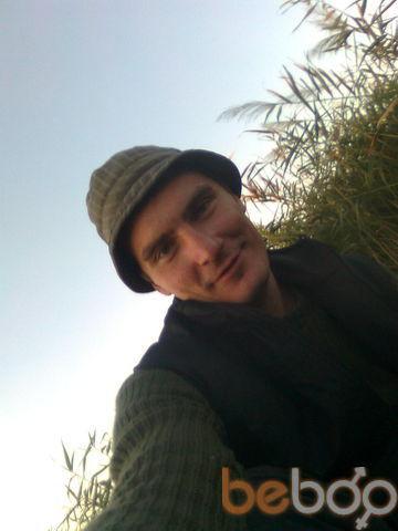 Фото мужчины releasemy, Стаханов, Украина, 29