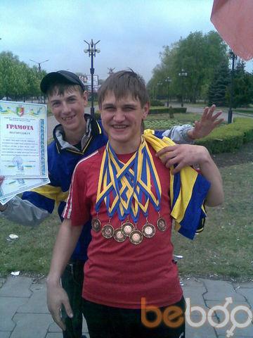 Фото мужчины NOLIK, Кривой Рог, Украина, 23
