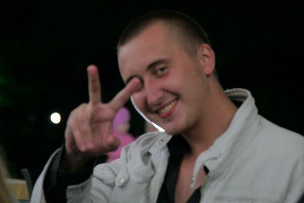 ���� ������� Aleksmade, ���������, ������, 29