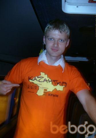 Фото мужчины serzh, Минск, Беларусь, 29