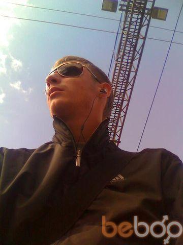 Фото мужчины Макс Улыбка, Москва, Россия, 28