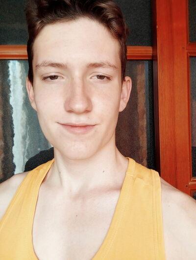 Фото мужчины Данил, Алматы, Казахстан, 18