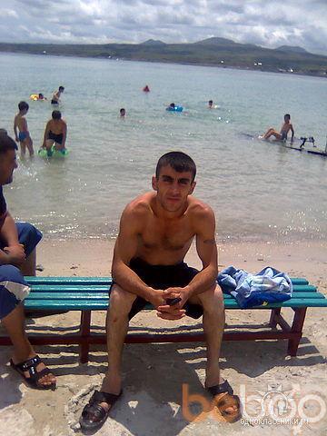���� ������� Arkadi, Roanne, �������, 30