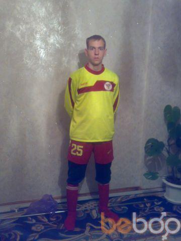 Фото мужчины Troy20, Минск, Беларусь, 25