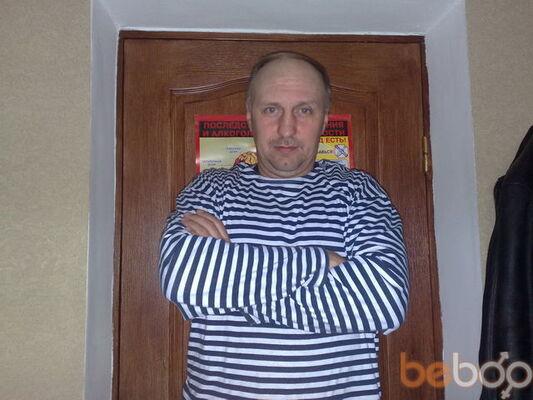 Фото мужчины Виталий, Алчевск, Украина, 50