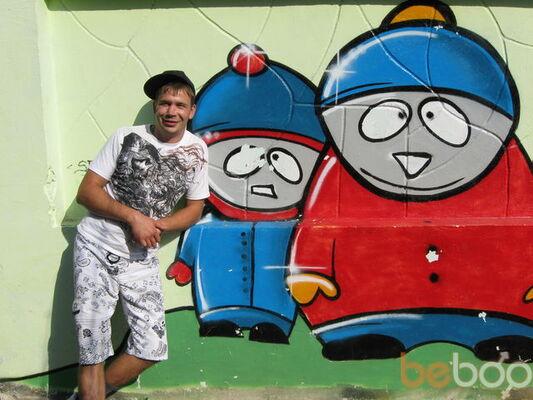 Фото мужчины slon, Алматы, Казахстан, 36