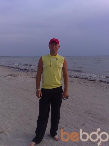 Фото мужчины MAIKL, Лиепая, Латвия, 42