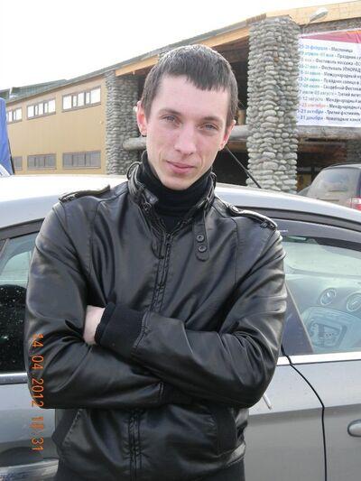 Фото мужчины Евгений, Москва, Россия, 111