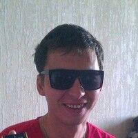 Фото мужчины Иван, Иркутск, Россия, 26
