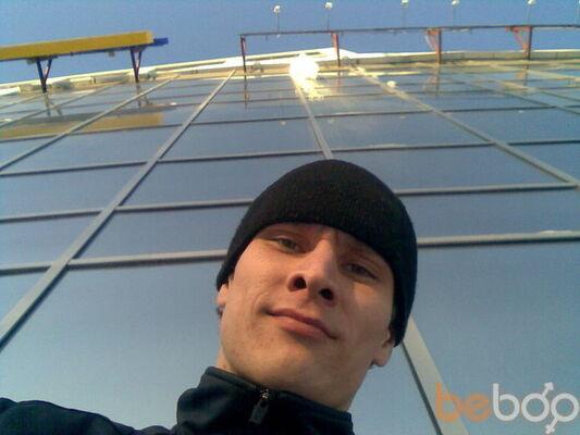 Фото мужчины BS159, Пермь, Россия, 30