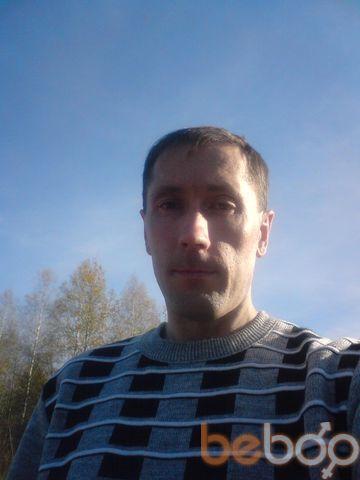 Фото мужчины Котик, Пермь, Россия, 36