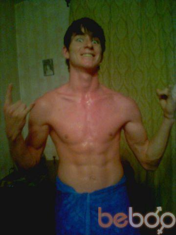 Фото мужчины Rama, Салават, Россия, 26