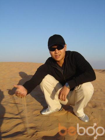 Фото мужчины БУЛОЧКА, Темиртау, Казахстан, 35