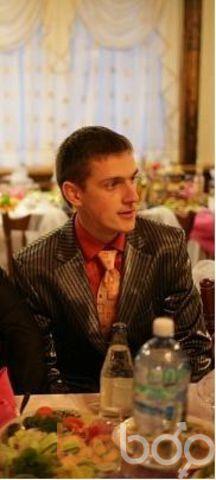 Фото мужчины Sanja, Ужгород, Украина, 28