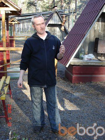 Фото мужчины slim, Челябинск, Россия, 42