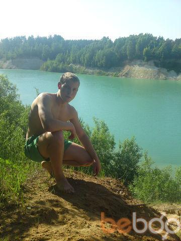 ���� ������� Maksim, ������, ��������, 23