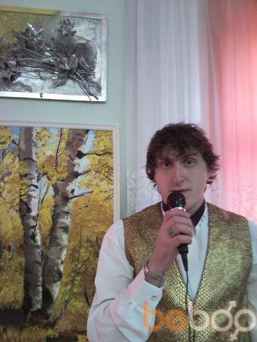 Фото мужчины forevo2011, Москва, Россия, 31
