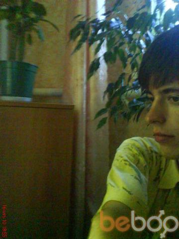���� ������� Ruslan5993, ����, �������, 30