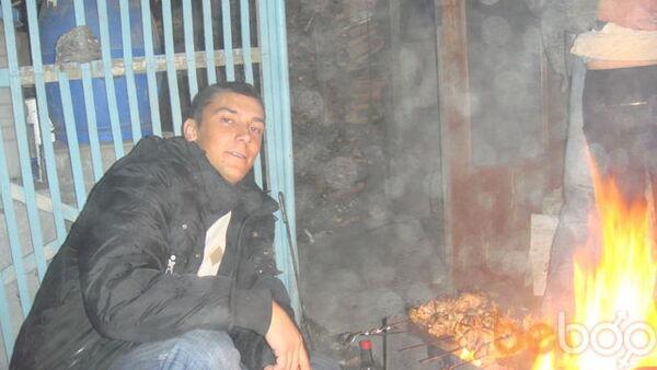Фото мужчины Змей, Талгар, Казахстан, 25