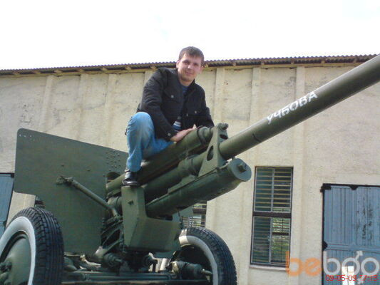 Фото мужчины m sanchos, Надворна, Украина, 29