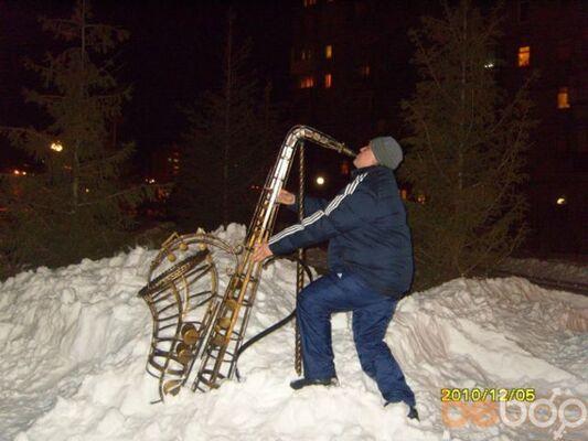 Фото мужчины гыгыгыгы, Магнитогорск, Россия, 29