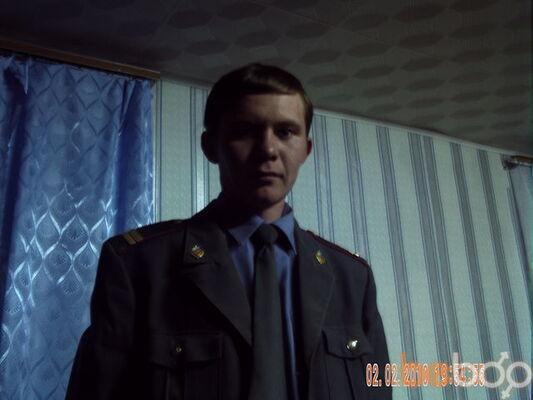 Фото мужчины TATARIN, Самара, Россия, 24