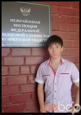 ���� ������� Artem, ������-���������, ������, 24