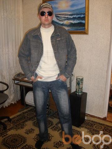���� ������� Zevs, ����, ���������, 26