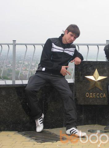 Фото мужчины Дмитрий, Одесса, Украина, 24