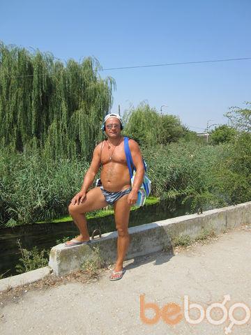 ���� ������� vertolet, �������, ������, 52