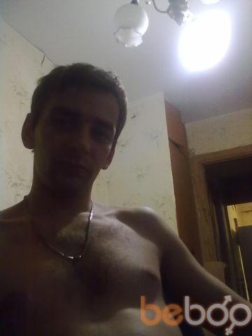 ���� ������� Kadilo, ������������, ������, 34