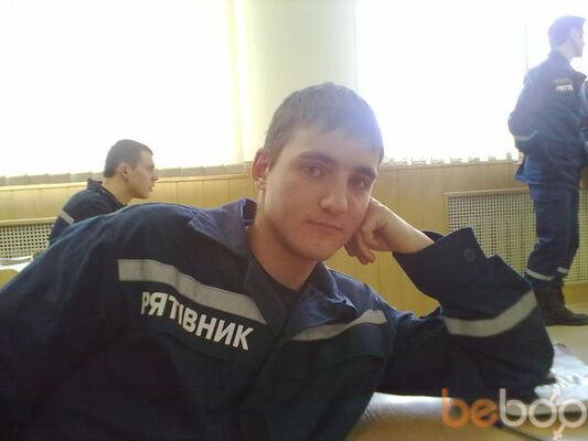 ���� ������� saWka, ����, �������, 27