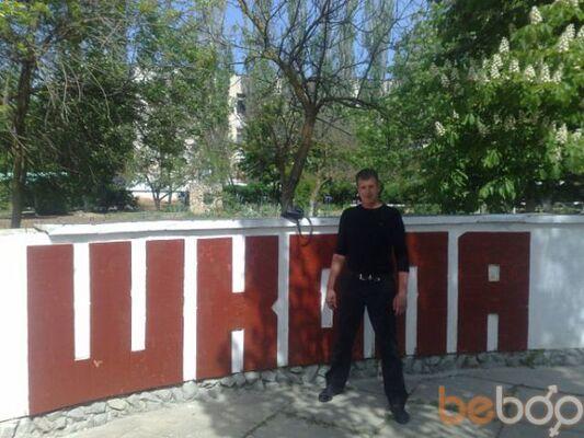 Фото мужчины Александр, Саки, Россия, 36