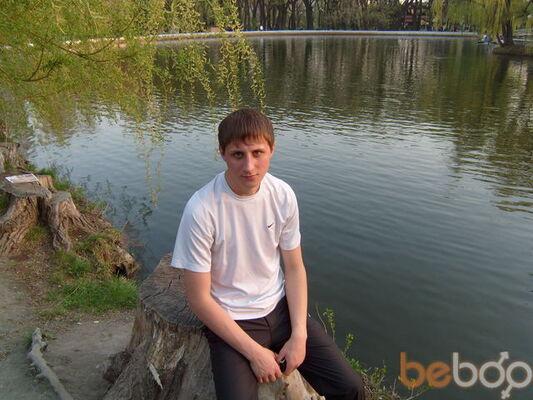 Фото мужчины Дима, Саратов, Россия, 28