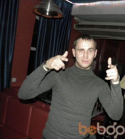 Фото мужчины Artem, Оренбург, Россия, 32