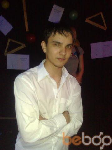 ���� ������� DJ_RIFE, ����-���������, ������, 25