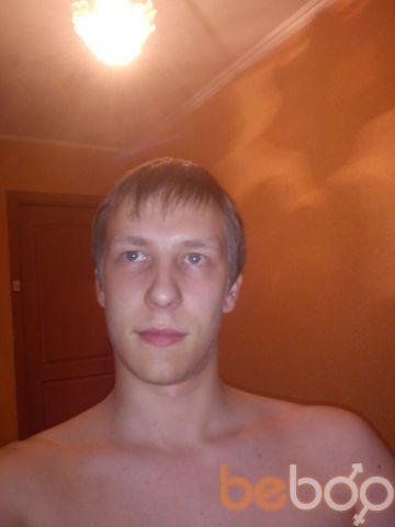 Фото мужчины Vitaliy, Алматы, Казахстан, 30