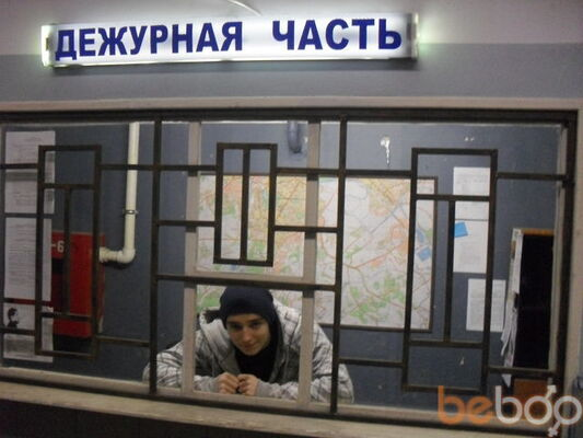 Фото мужчины danila93, Москва, Россия, 24