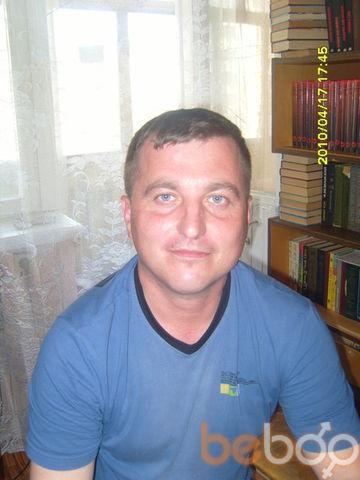 ���� ������� ivan, �����, ���������, 41