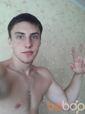 ���� ������� Zhenik, ������, ��������, 24