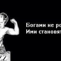 ���� ������� Maxim, �����, ��������, 22