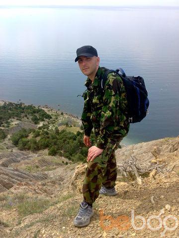 Фото мужчины Русич, Кувейт, Кувейт, 34