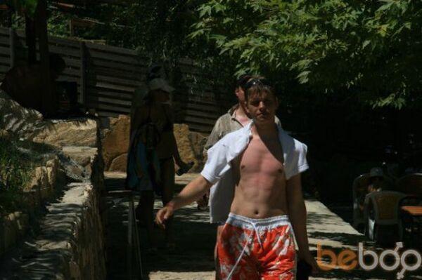���� ������� Dimian, ������, ������, 30