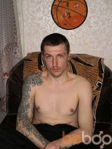 Фото мужчины димян, Донецк, Украина, 36
