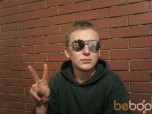 Фото мужчины vasiljevich, Ровно, Украина, 25