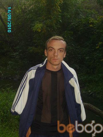Фото мужчины pasha, Луганск, Украина, 33