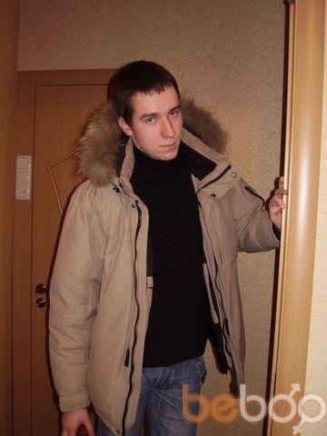 ���� ������� Vitaly, ����������, ������, 25