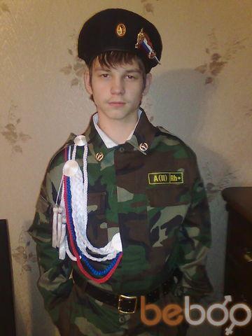 Фото мужчины малыш, Москва, Россия, 23